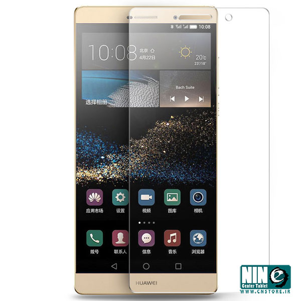 هوآوی/صفحه نمایش/Glass Screen Protector For Huawei P8