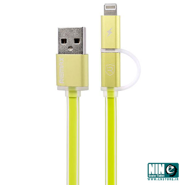 ریمکس/کابل شارژ/Remax Aurora Flat USB To microUSB and Lightning Cable 100cm