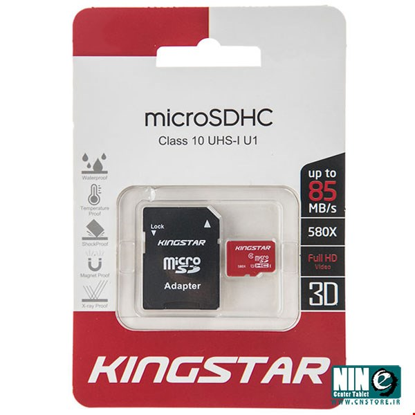 کینگ استار/کارت حافظه/Kingstar UHS-I U1 Class 10 microSDHC With Adapter 32GB
